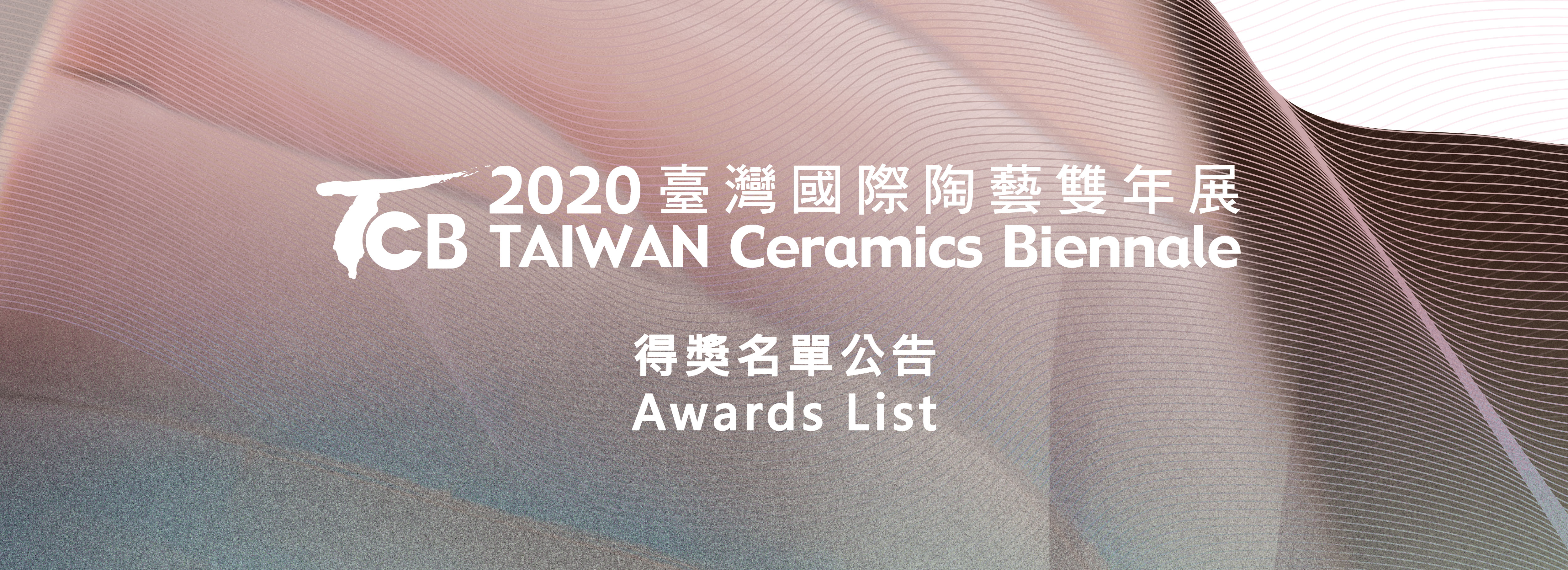 2020 Taiwan Ceramics Biennale-Awards List