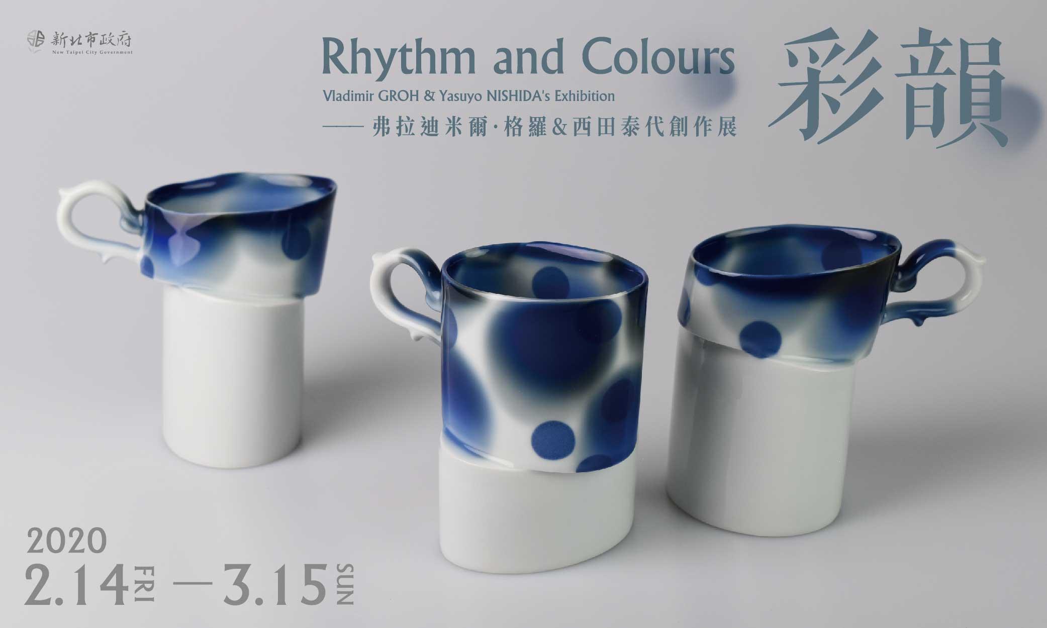Rhythm and Colours-Vladimir GROH & Yasuyo NISHIDA's Exhibition