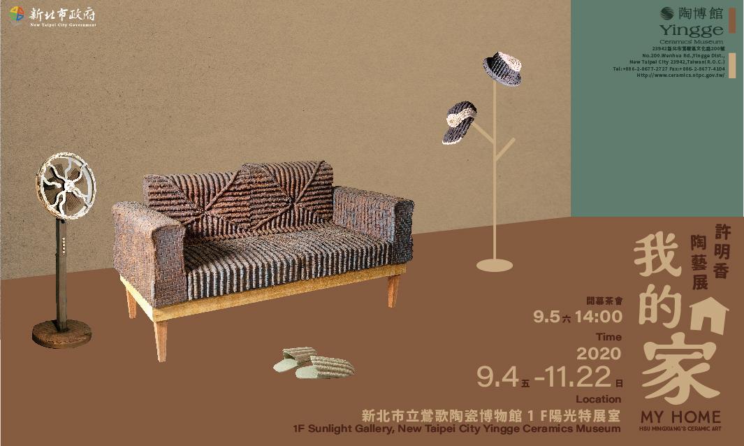 My Home – Hsu Mingxiang's Ceramic Art