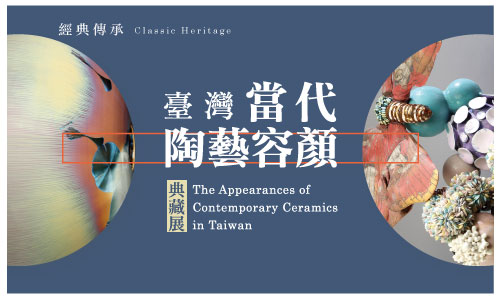Classic Heritage The Appearances of Contemporary Ceramics in Taiwan